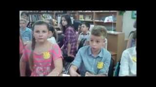 Библиотека - путь к успеху! Клуб интеллектуалов