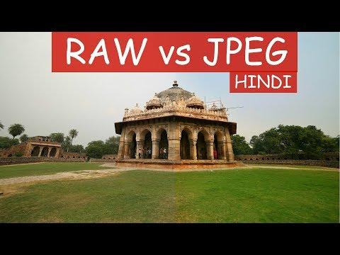 RAW vs JPEG (Hindi) - Is RAW The Best Image Format?