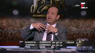 عمرو اديب: حاجتين بس مش موجودين بره مصر الجبنة الرومي و المكرونة الباشميل