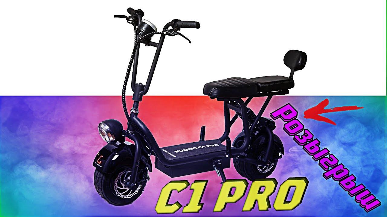 Citycoco mini Kugoo C1 Pro - маленький скутер со взрослым характером!