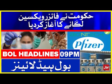 Pfizer vaccine Ka Aaghaaz Kar Diya Gaya