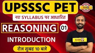 upsssc pet || Reasoning || By Deepak Sir  || Class 01 || Introduction