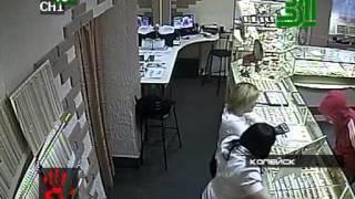 В Копейске ограблен ювелирный магазин