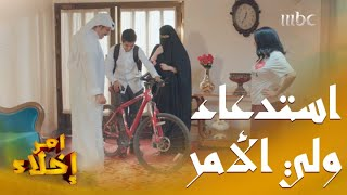 زوجها عاد المنزل ومعه صاحبة البيت وابنها ومعهم