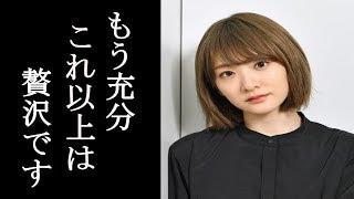 乃木坂46生駒里奈の最後のシングルへの熱い思いに一同賞賛の嵐!【芸能...