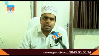 Muneer Hudavi Time Media Aashamsa