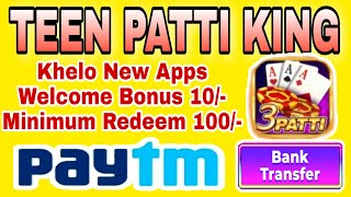 TEEN PATTI KING New Gaming Apps Khelo Teen Patti Signup Bonus 10/- Full Tutorials screenshot 3