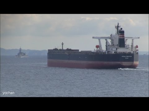 Bulk carrier (bulker).  OCEAN CREATION (IMO: 9398125  MMSI: