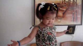 Amazing Grace by 2-year Old