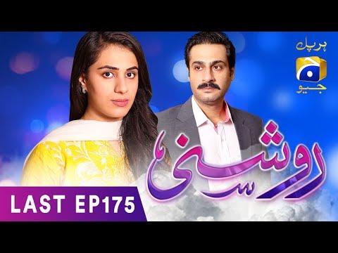 Roshni - Last Episode 175 | Har Pal Geo