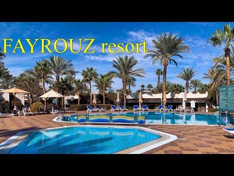 Fayrouz Resort 4* - Обзор Отеля / Шарм Эль Шейх 2020 / Египет 2020 / Наама Бей / Файроуз Резорт