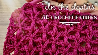 "Как связать УЗОР КРЮЧКОМ 3D ""In the depths"" 💞💞💞/ How to Crochet 3D Beautiful Pattern for Cardigan"