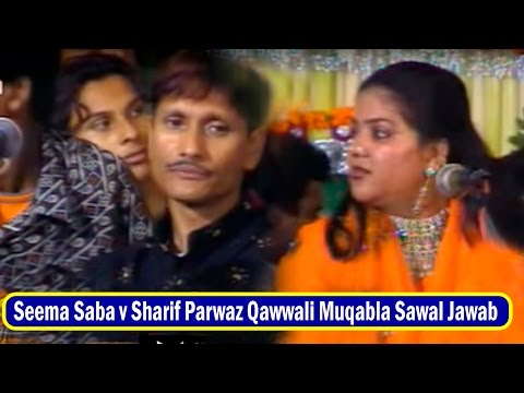 Seema Saba v Sharif Parwaz Qawwali Muqabla Sawal Jawab | Master Cassettes