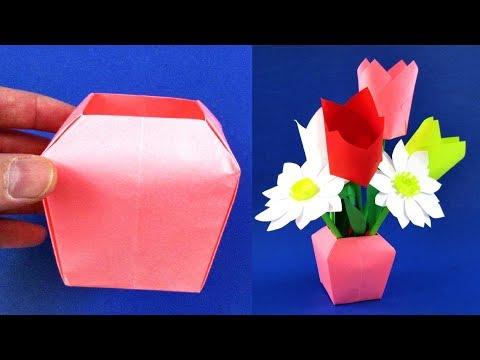 Оригами ваза из бумаги видео