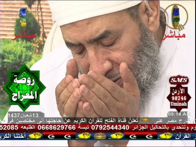 دعاء لفضيلة الدكتور أحمد عبده عوض مقدمة لروضة المعراج الأخرى
