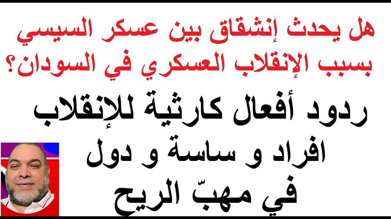 اهم تطوّرات #الإنقلاب_العسكري_السوداني جواب على أهم أسئلة و ربما الضحايا بالجملة افراد و ساسة و دول