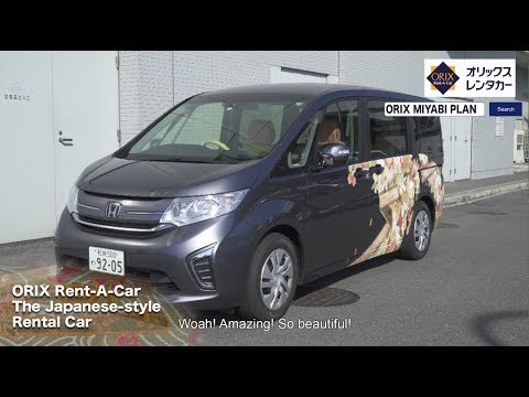 A no limit trip made possible by ORIX's Japanese-style rental car(full ver)
