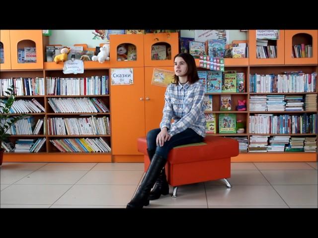 Изображение предпросмотра прочтения – МашаКазакова читает произведение «Гой ты, Русь, моя родная!..» С.А.Есенина