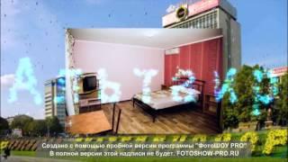 видео Гостевой дом «Альтаир» в Анапе