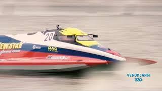 Водно-моторное шоу в Чебоксарах