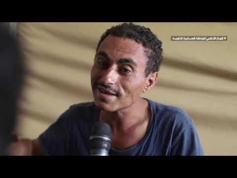 #أسير من عناصر المليشيات الحوثية يتحدث عن مواقف وعن  محطات وآلية المليشيات في التحشيد