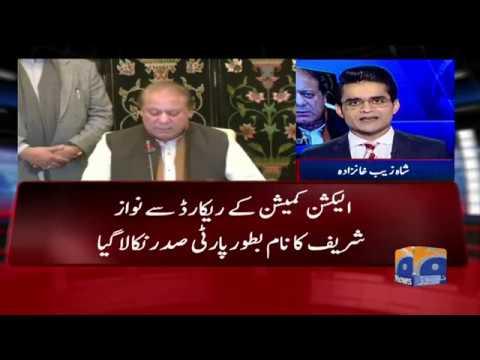 Aaj Shahzeb Khanzada Kay Sath - 21-February-2018