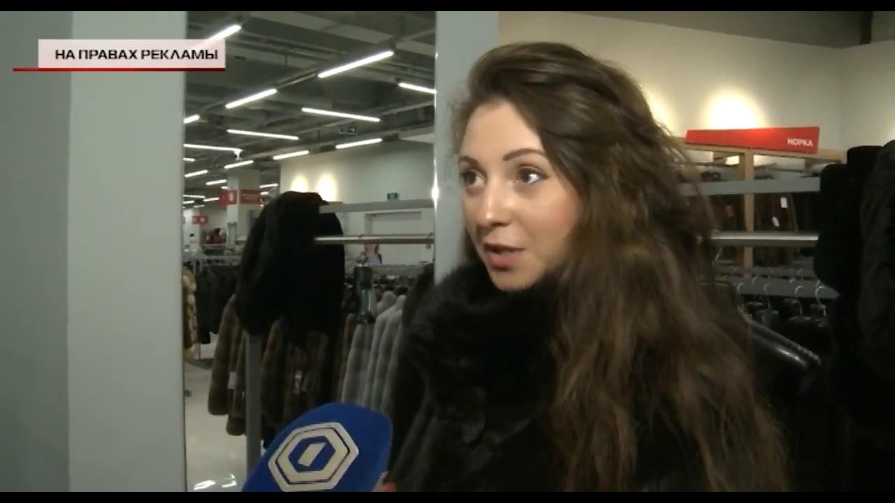 1039f15ff6d8 В Мытищах открылся магазин «Каляев»