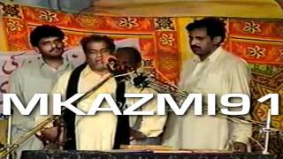 Qasida: Jashan-e-Ameer De Chan Da - Zakir Atta Hussain Ranghar