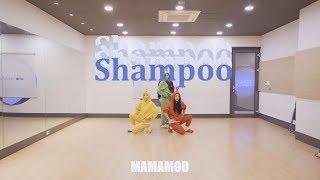 MAMAMOO - Shampoo