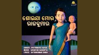 Soija Mora Rajkumar
