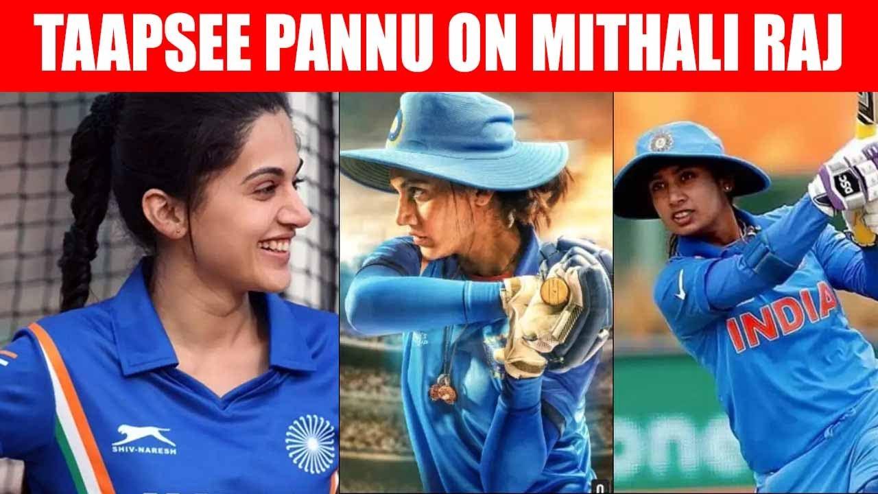 Shabaash Mithu Movie 2021 - Taapsee Pannu as Mithali Raj | Mithali Raj  Biopic - YouTube