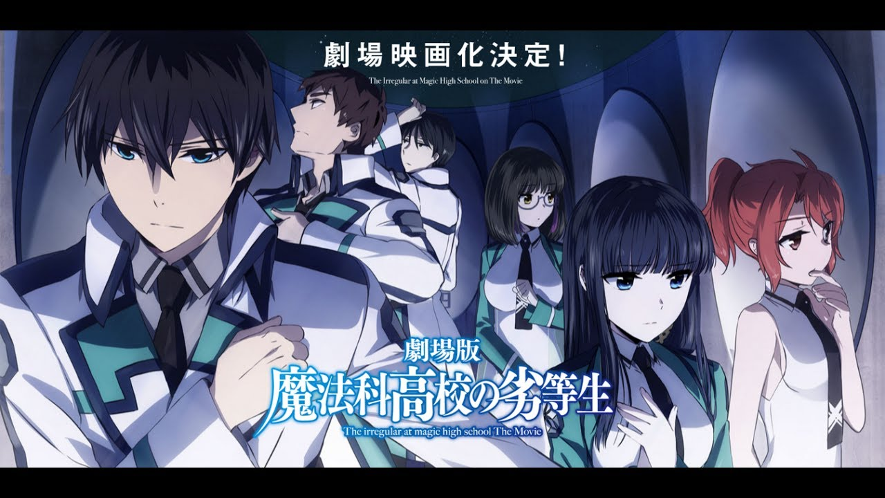 Mahouka Koukou No Rettousei: Hoshi O Yobu Shoujo Stream