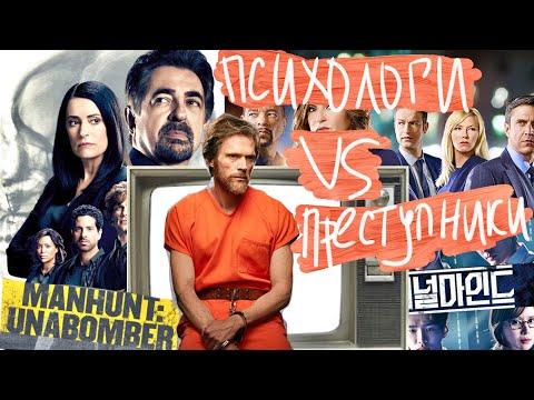 Кадры из фильма Мыслить как преступник (Criminal Minds) - 2 сезон 21 серия