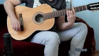 Группа крови - Кино (Виктор Цой) | гитара