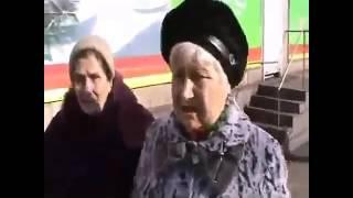 Прикол про бабушку)