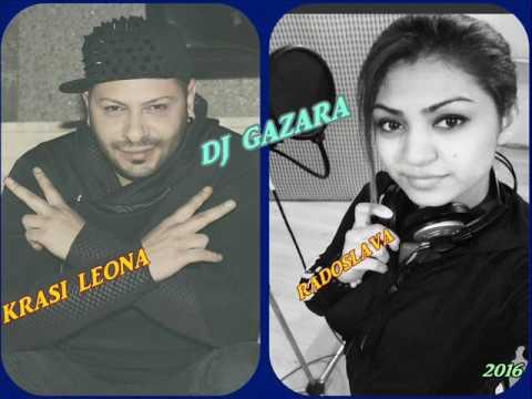 Krasi leona & Radoslava - Izgariqm - New Xit 2016
