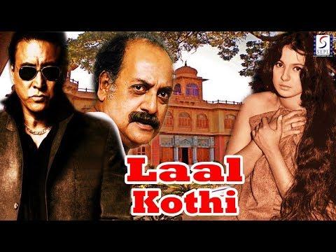 Lal Kothi l Thriller Hindi Movie l Tanuja, Anil Dhawan, Danny Denzongpa l 1978