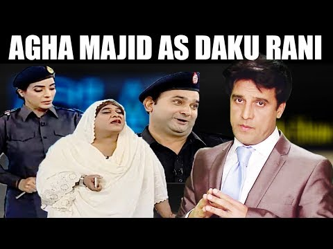 Agha Majid As Daku Rani - 18 November 2017 | CIA