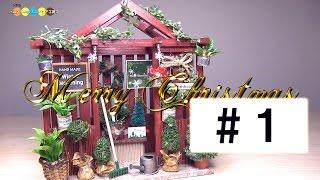 How to make Miniature Christmas Garden House. #1 【Billy Handmade D...