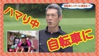 鶴見辰吾 アスリート俳優 ゴルフの真髄 相互チャンネル登録 【関連動画...