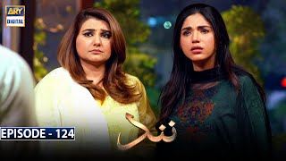 Nand Episode 124 [Subtitle Eng] | 4th March 2021 | ARY Digital Drama