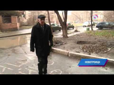 Малые города России: Новотроицк - здесь еще работает крупнейший комбинат черной металлургии
