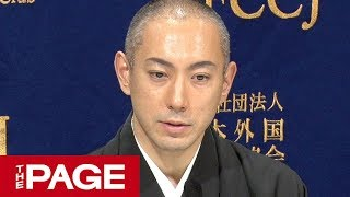 市川海老蔵さんが会見 歌舞伎観を語る(2019年2月13日) 市川海老蔵 動画 7