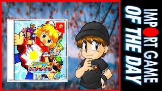 Import Game of the Day | Twinkle Star Sprites (Dreamcast)
