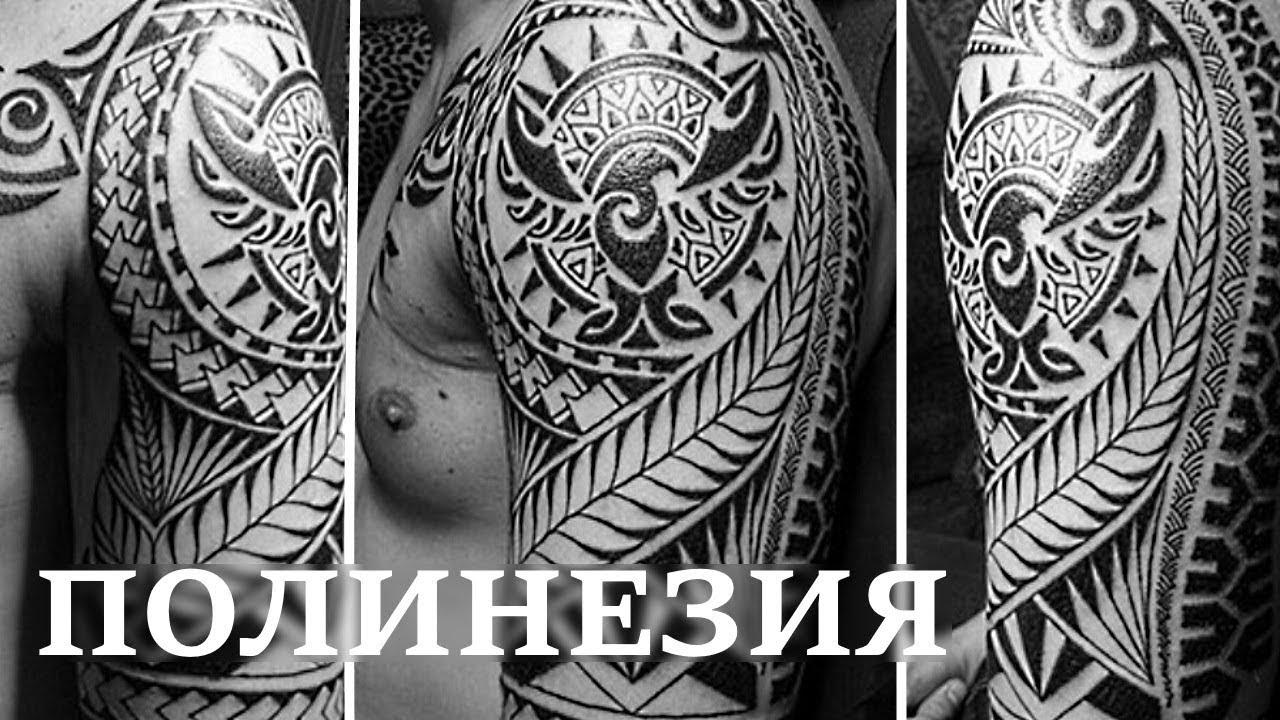 стили татуировок стиль тату полинезия
