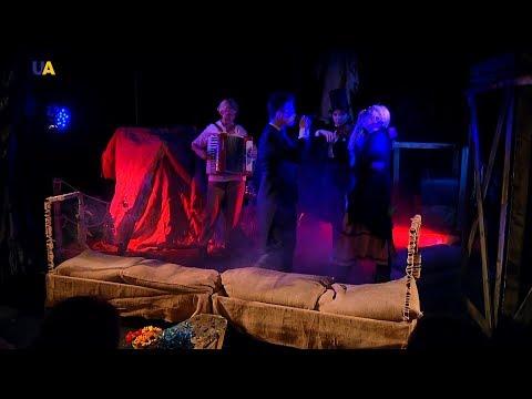 Тбилисский театр имени Котэ Марджанишвили | Про ART