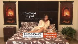 видео Теплые полы подарят уют вашему дому