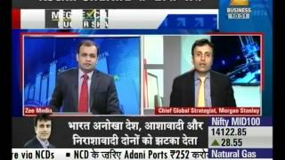 Economy analysis with chief global strategist 'Ruchir Sharma '