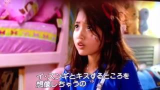 manny(マニー)~ママが恋したベビーシッター 第13話