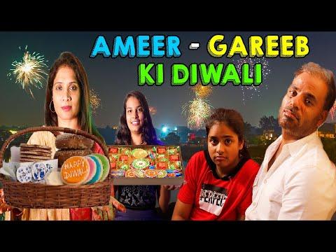 GARIB AMIR KI DIWALI l A Short Film l Heart Touching Story l Ameer Vs Gareeb l Ayu And Anu